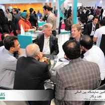 21st International Oil and Gas Exhibition