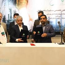 The Iranian Contractors has been selected to design and construct the Dehdasht Petrochemical Plant reactor.