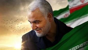 Message of the Managing Director of Petropars Group on  Martyrdom of General Haj Ghasem Soleimani