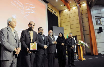 Petropars Public Relations Wins the Prize for Being the Best in Iran