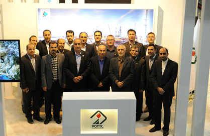 POMC's and KCT's Active Participation at Kish Energy Exhibition